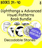 Orton-Gillingham Decodable Book Bundle: Unit 8, Diphthongs