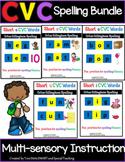 Orton Gillingham CVC Spelling & Reading Bundle Dyslexia Interventions