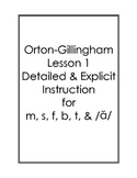 Orton-Gillingham Lessons 1-5 Bundle: Detailed & Explicit P