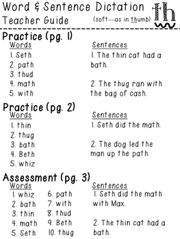 Orton-Gillingham NO PREP Word & Sentence Dictation (th- soft as in thumb)
