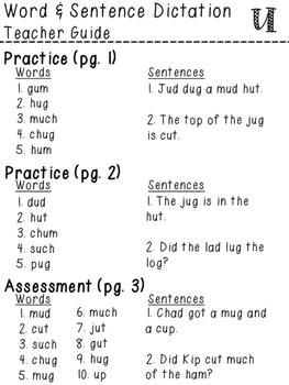 Orton-Gillingham NO PREP Word & Sentence Dictation (u)