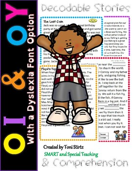 Orton-Gillingham OI & OY  Decodable Stories Level 2 Unit 12 Intervention RTI
