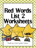 Orton Gillingham Red Word List 2 Practice Worksheets