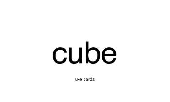 Orton-Gillingham Silent-e (u-e only) cards