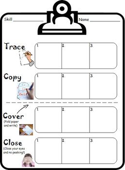 Orton Gillingham Trace Copy Cover Worksheet