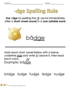 Orton-Gillingham -dge Spelling Rule Bundle