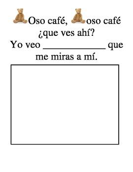 Oso Cafe, Oso Cafe- Printable classbook for Brown Bear, Brown Bear