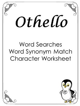 Othello Word Search
