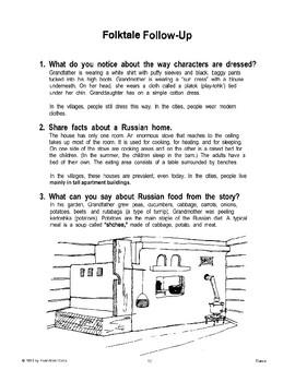 "Other Ways to Use ""The Gigantic Rutabaga"""