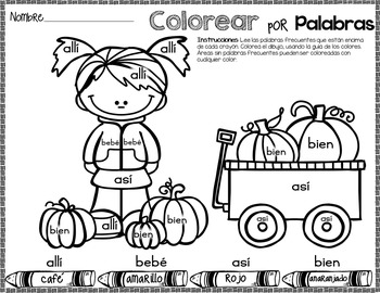 Otoño Colorear Por Palabras Frecuentes