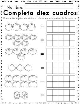 Worksheets for Otoño-temático alfabetismo & mates SPANISH