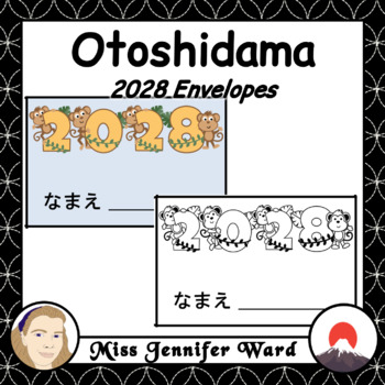 2028 New Year Envelopes for Year of the Monkey in Japanese