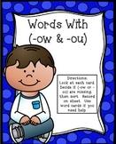 Vowel Diphthongs ou and ow   Diphthong Activities   Diphthong Center