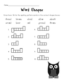 Ou and Ow Worksheets