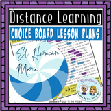 Our Choice Board for Distance Learning Hurricane Maria apr