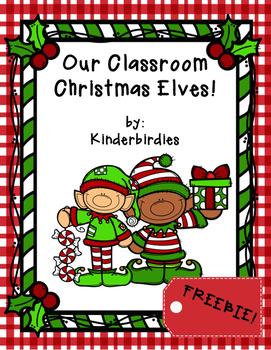 Our Classroom Christmas Elves FREEBIE