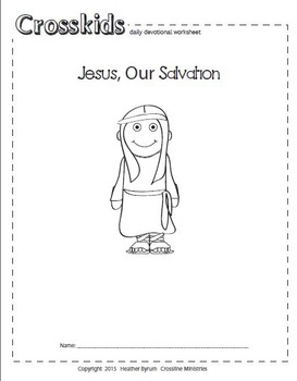 Our Salvation Crosskids Lesson Pack