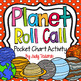 Our Solar System (3 Pocket Chart Activities)