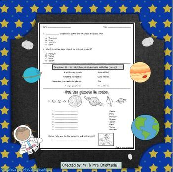 Our Solar System Test