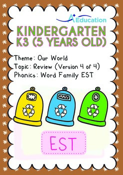 Our World - Review: 3R (IV): EST Family - K3 (5 years old)