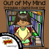 Out of my Mind Novel Study: vocabulary, comprehension, writing, skills