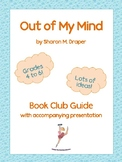 Out of My Mind Book Club Guide with Accompanying Presentation