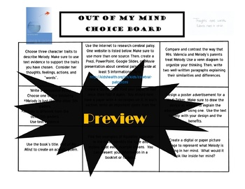 Out of My Mind Choice Board Tic Tac Toe Novel Activities Assessment Project