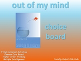 Out of My Mind Choice Board Tic Tac Toe Novel Activities A