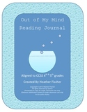 Out of My Mind Reading Journal