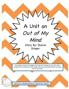 Out of My Mind by Sharon Draper Literature Circles and Reading Group Unit