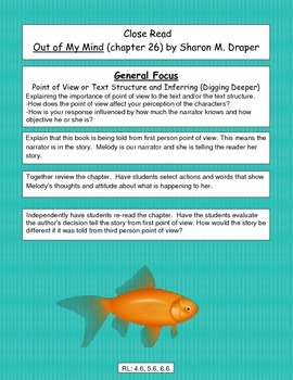 Out of My Mind by Sharon M. Draper: Close Read (CCSS Aligned)