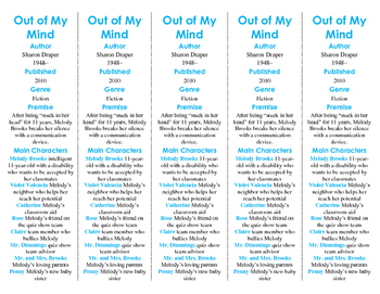 Out of My Mind ed. of Bookmarks—Fun Freebie & A Handy Little Reading Aid!