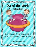 Out of This World Centers!