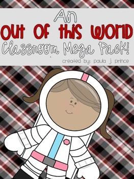 Out of This World Classroom Mega Pack