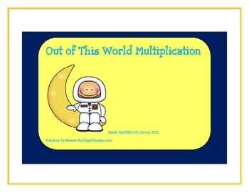 Out of This World Multiplication Memory