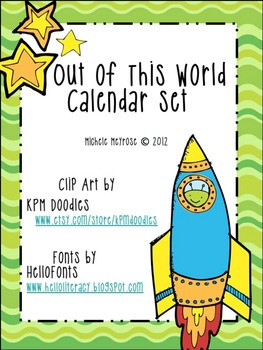 Out of This World Space Calendar Set
