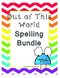 Out of This World Spelling Bundle