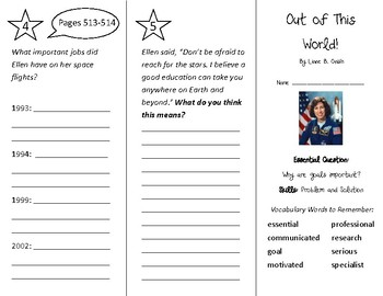 Out of This World Trifold - Wonders 3rd Grade Unit 6 Week 3