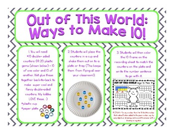 Out of This World Ways to Make 10 (using 10 frames)