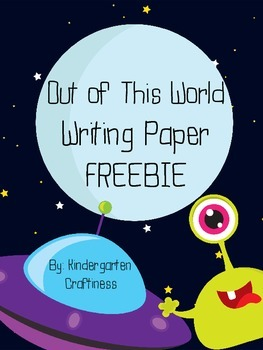 Out of This World Writing FREEBIE
