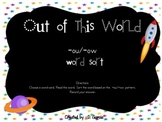 Out of This World -ou / -ow Word Sort