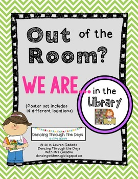 Out of the Room? We Are...
