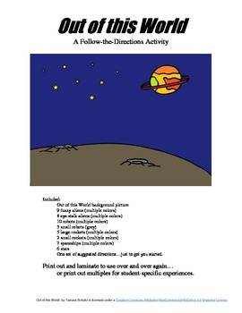 Out of this World--A Follow the Directions Activity