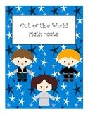 Out of this World Math Facts