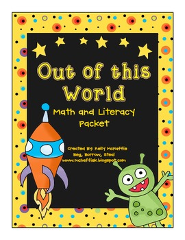 Out of this World Math and Literacy Packet