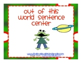 Out of this World Sentence Center Fun