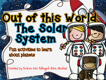 Out of this World: Solar System Unit