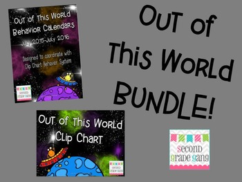 Out of this World-- Space Clip Chart/Calendar BUNDLE