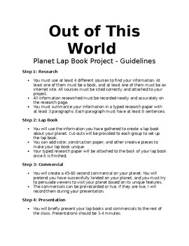 Out of this World / Space Lap Book