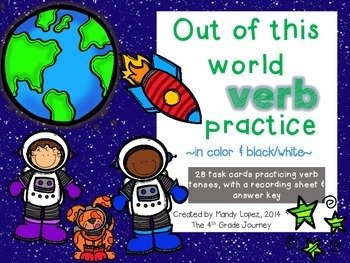 Out of this World Verb Practice
